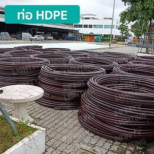 ท่อ HDPE ใช้กับงานระบบไฟฟ้า
